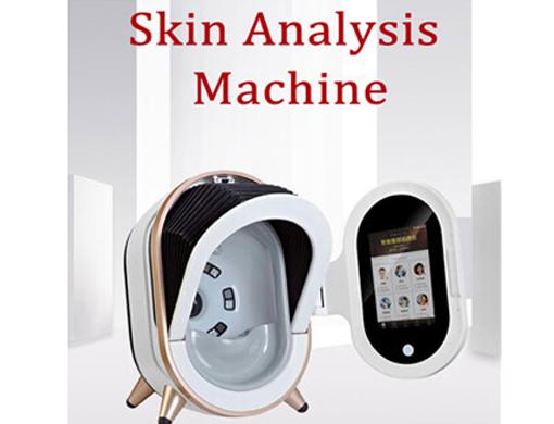 Skin Analysis machine